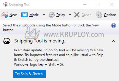 โปรแกรมแคปหน้าจอ Snipping Tool