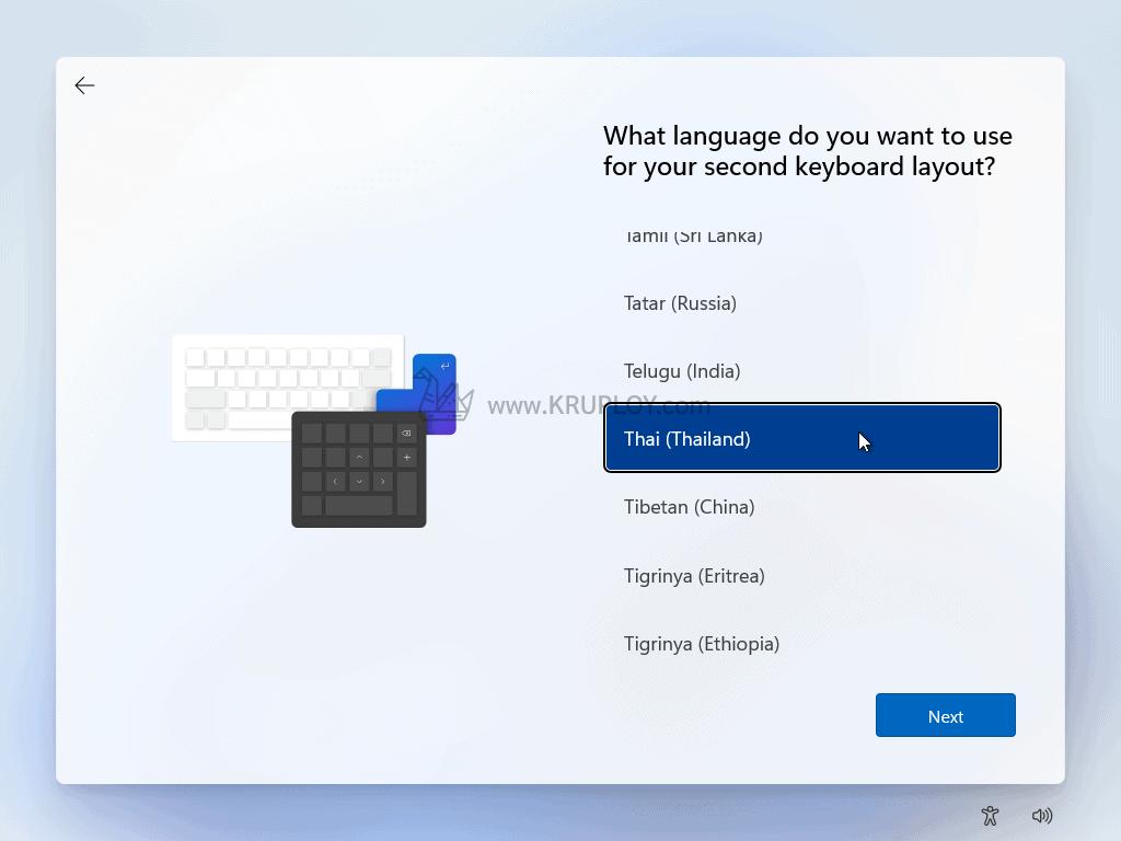 เลือก Keyboard Thai