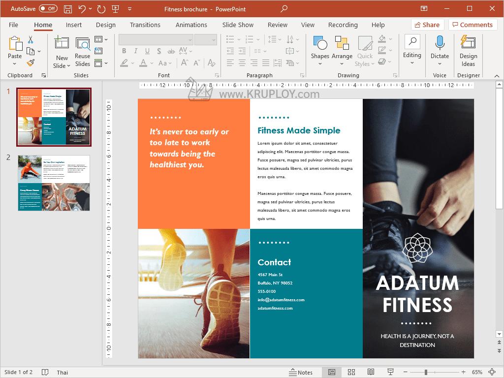 แผ่นพับใน PowerPoint พร้อมให้ออกแบบและแก้ไข