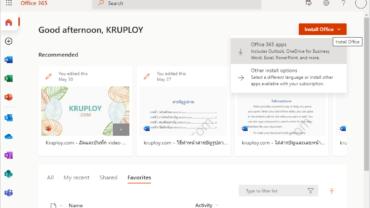 วิธี Download Microsoft Office 365 ฟรี + ติดตั้ง (Word, Excel, PowerPoint)